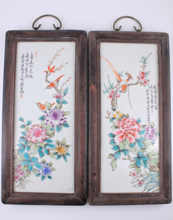 Pair of Qing Porcelain Plaque