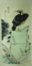 Chinese Scroll Eagle Painting
