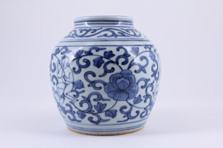 Ming Blue&White Porcelain Character Jar