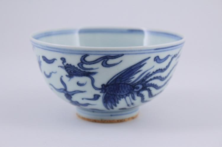 Ming Blue&White Phoenix Porcelain Bowl WanLi Mark