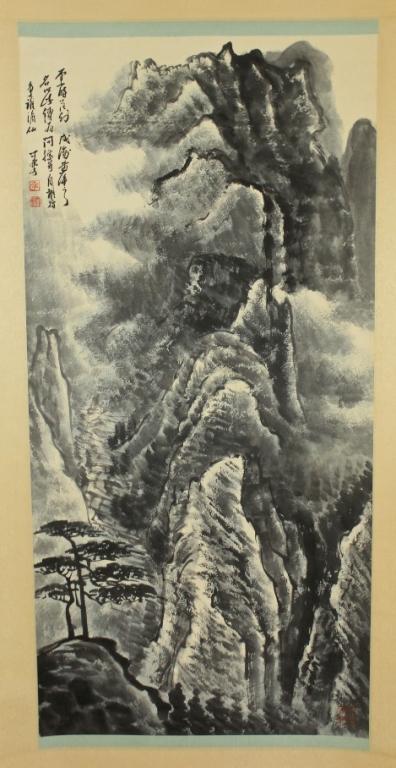 Scrolled Hand Painting signed by Li Ke Ran