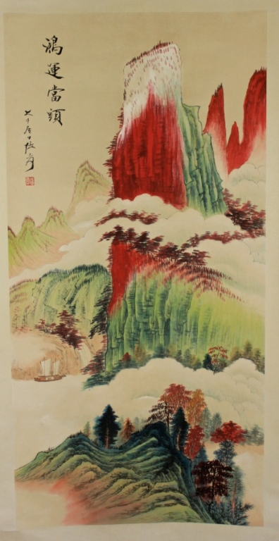Scrolled Hand Painting signed by Zhang Da Qian