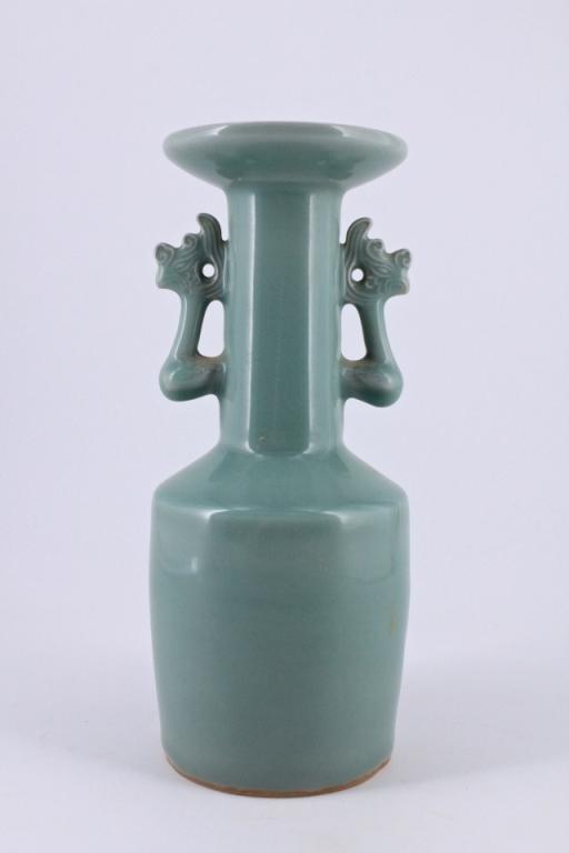 Song Guan Yao Porcelain Vase