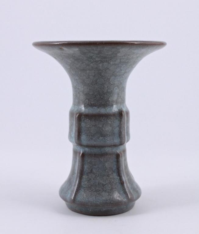 Song Guan Yao Crackle Porcelain Vase