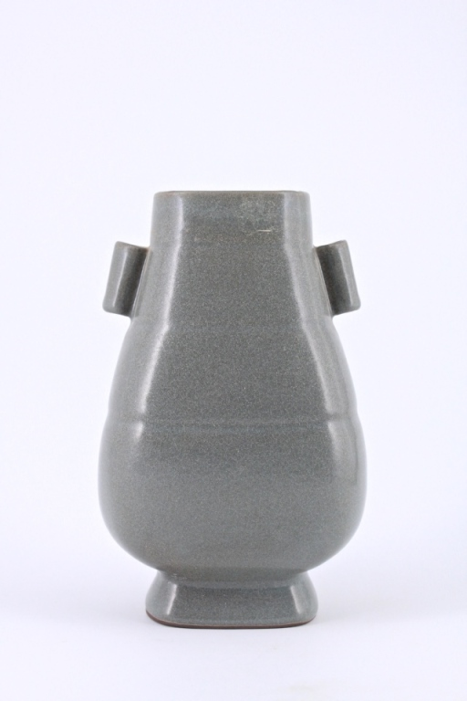Song Guan Yao Porcelain Double-Ear Vase