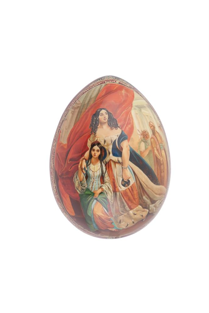 A LARGE RUSSIAN DECORATIVE TIMBER EGG, with figural scene within hand painted gilded border, signed