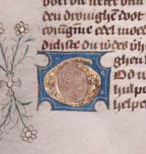 Illuminated Book of Hours Leaf, 15th c.