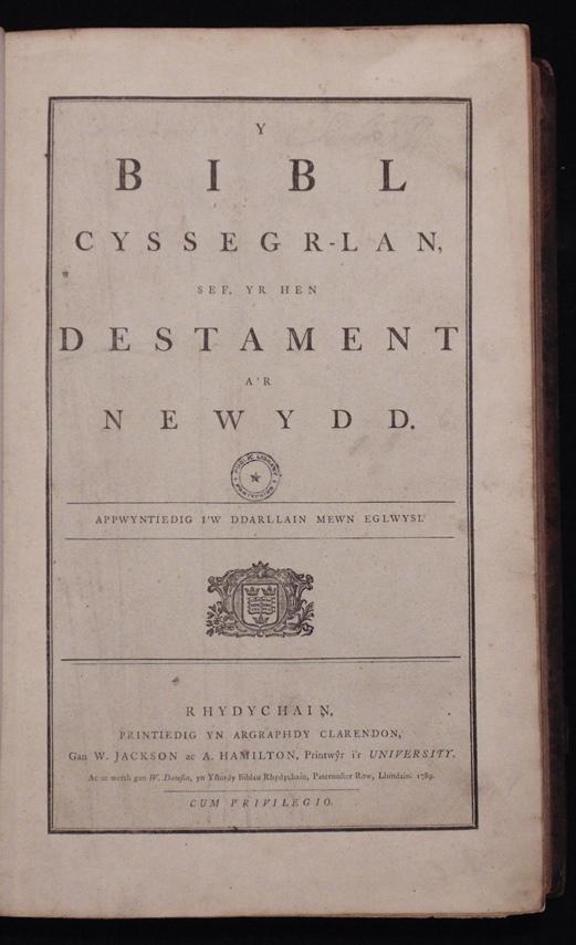 [Bible in Welsh] Y Bibl Cyssegr-lan ….