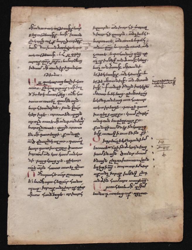 [Manuscript,  Armenian Bible Leaf]