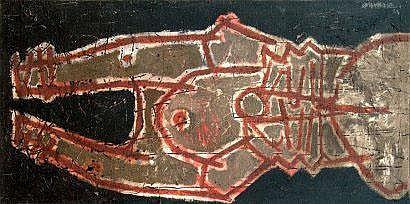 Arun BOSE (indien né en 1934) Diplômé de peinture