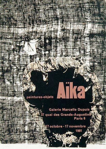 Aïka BROWN (1937-1964) Peintures-objets Aïka