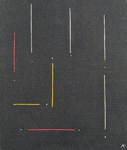 Georges KOSKAS (né en 1926) Composition abstraite,