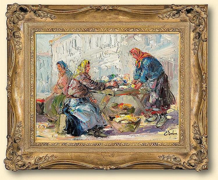 Erb Erno: Stallers from Lvov: oil, cardboard: 24.7
