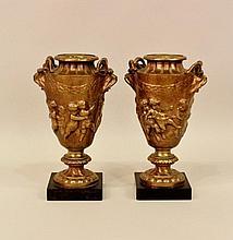 Pair of 19th C. Bronze Urns