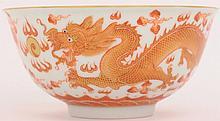 Chinese Iron Red Dragon Porcelain Bowl