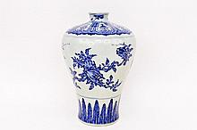 Oriental Blue & White Prunus Motif Vase