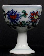 Chinese Diminutive Doucai Porcelain Wine Cup
