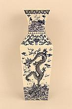 Chinese Porcelain Blue & White Paneled Vase