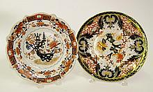 Two Piece w/ Imari Decoration--Bowl & Plate