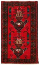 Hand Woven Baluchi Throw Rug (2' 8