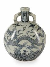 Chinese Ming Dynasty Style Dragon Moon Flask