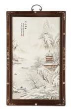 Chinese Porcelain Winter Plaque w/Colorful Pagodas