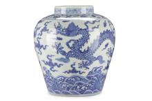 Chinese Blue & White Porcelain Dragon Motif Jar