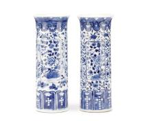 Pair of Kangxi Style Blue & White Sleeve Vases