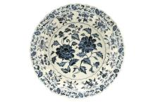 Chinese Blue/White Charger with Chrysanthemums