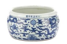 Squat Chinese Porcelain Fishbowl, Blue Dragons