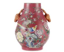 Chinese Graviata Decorated Hu Vase, Deer & Phoenix