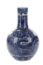 Chinese Blue & White Porcelain Dragon Floor Vase