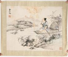 "Fei Danxu ""Man in Rowboat"" Watercolor Table Scroll"