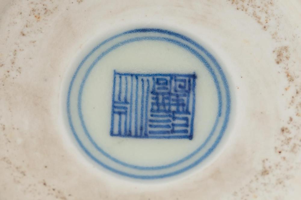 2 PC., CHINESE CELADON POT & FAMILLE VERTE PLATE