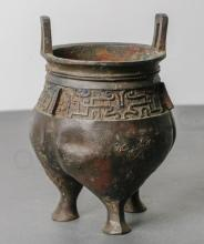Chinese Tripod Footed Bronze Censer