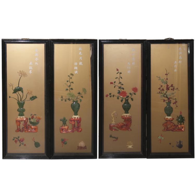 Chinese Jade Amp Semi Precious Stone Quot Four Seasons Quot