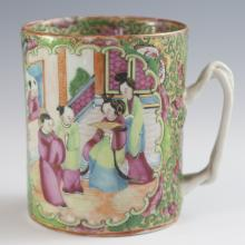 Antique Chinese Rose Medallion Porcelain Tankard