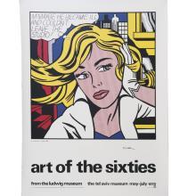 """Roy Lichtenstein (American 1923-1979) """"M-Maybe"""""""