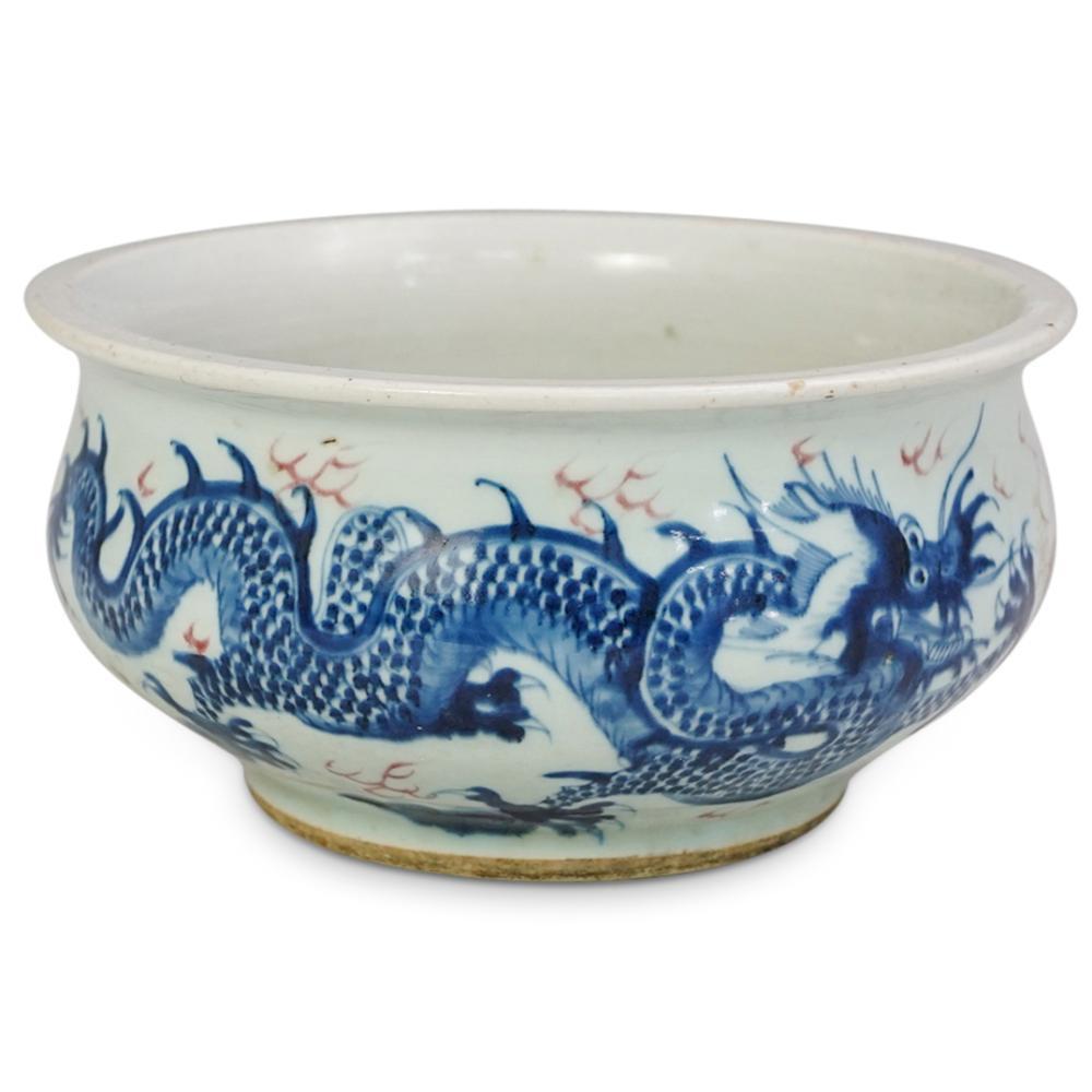 Chinese Blue & White Porcelain Bombe Censer