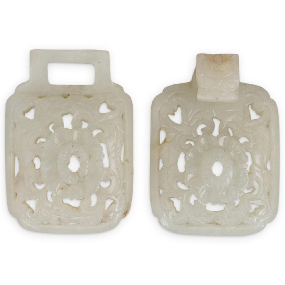 18th Cent. White Jade Two-Part Buckle