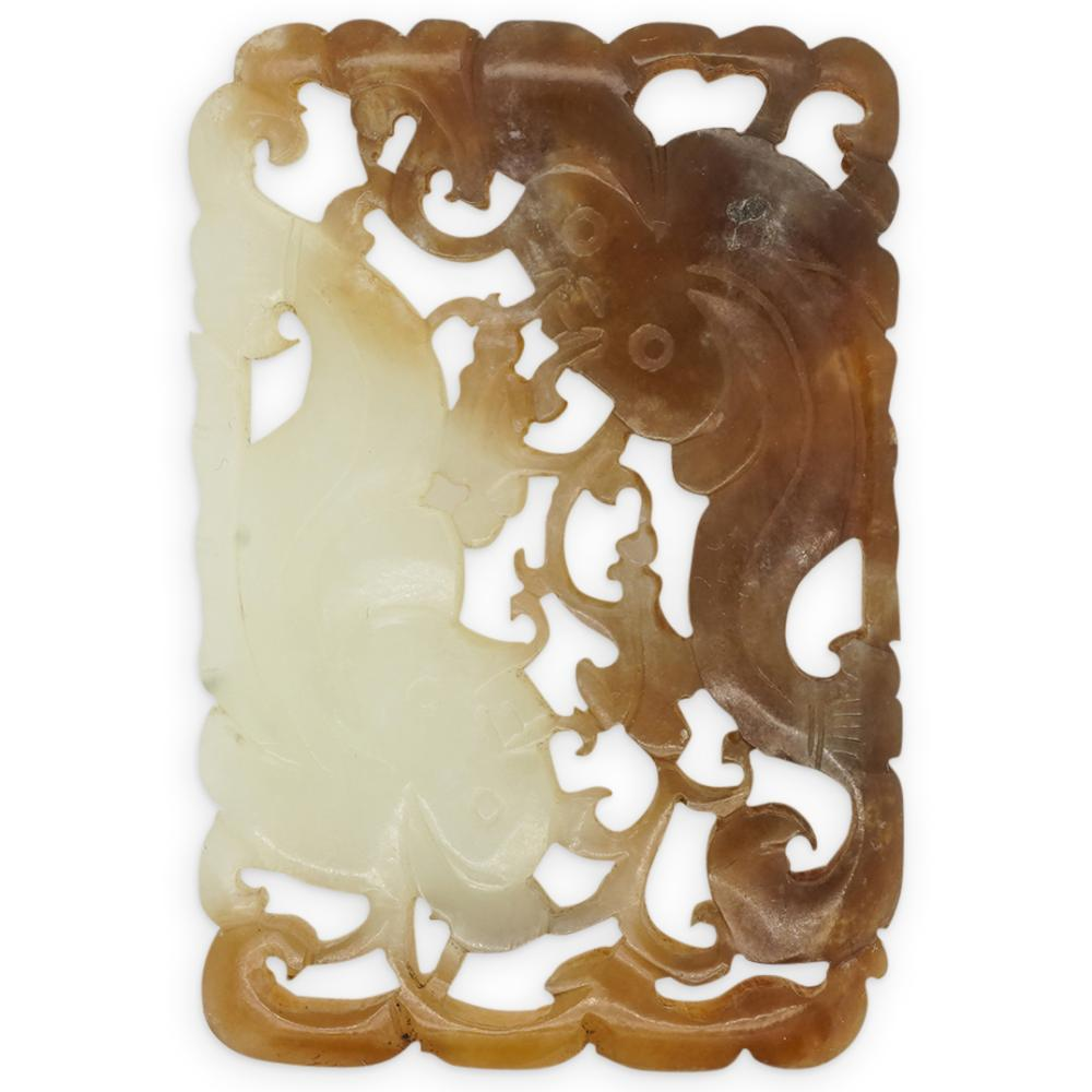 19th Cent. Jade Two Tone Twin-Fish Plaque