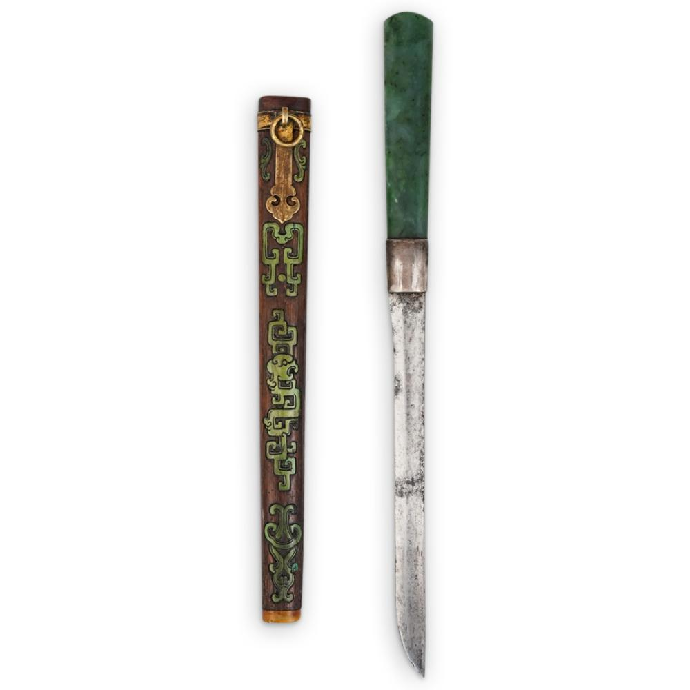 18th Cent. Chinese Imperial Jade Court Hunting Knife