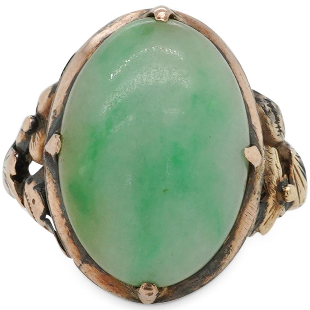 14K Gold & Jadeite Ring