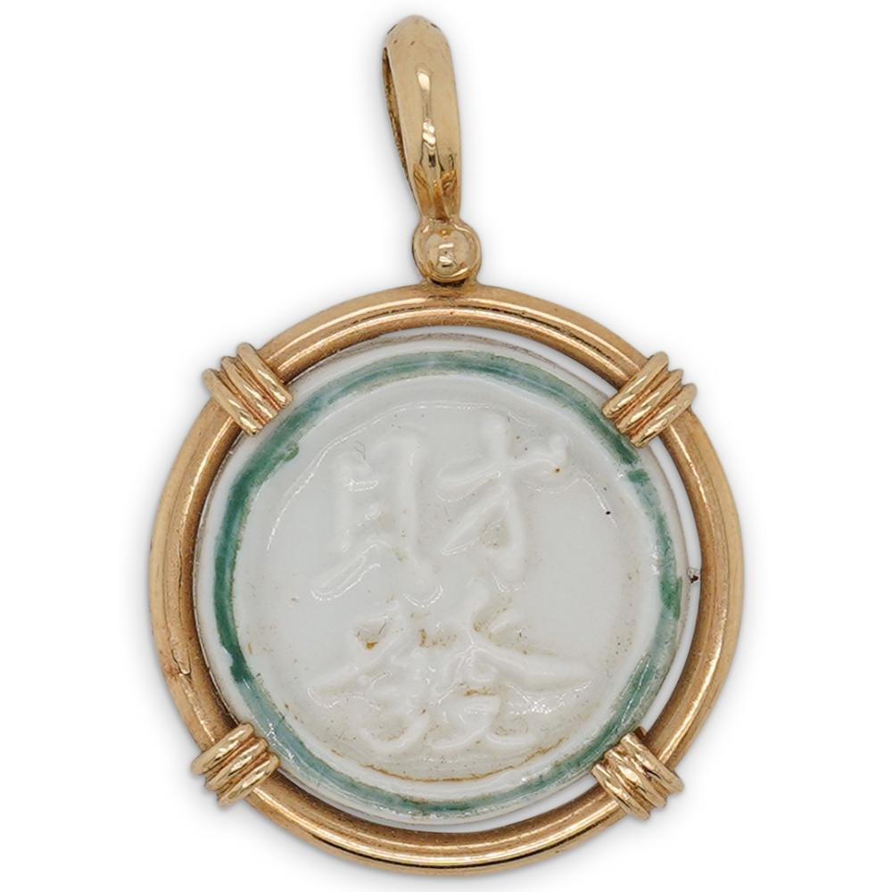 Antique Gold and Porcelain Chinese Gambling Chip Pendant