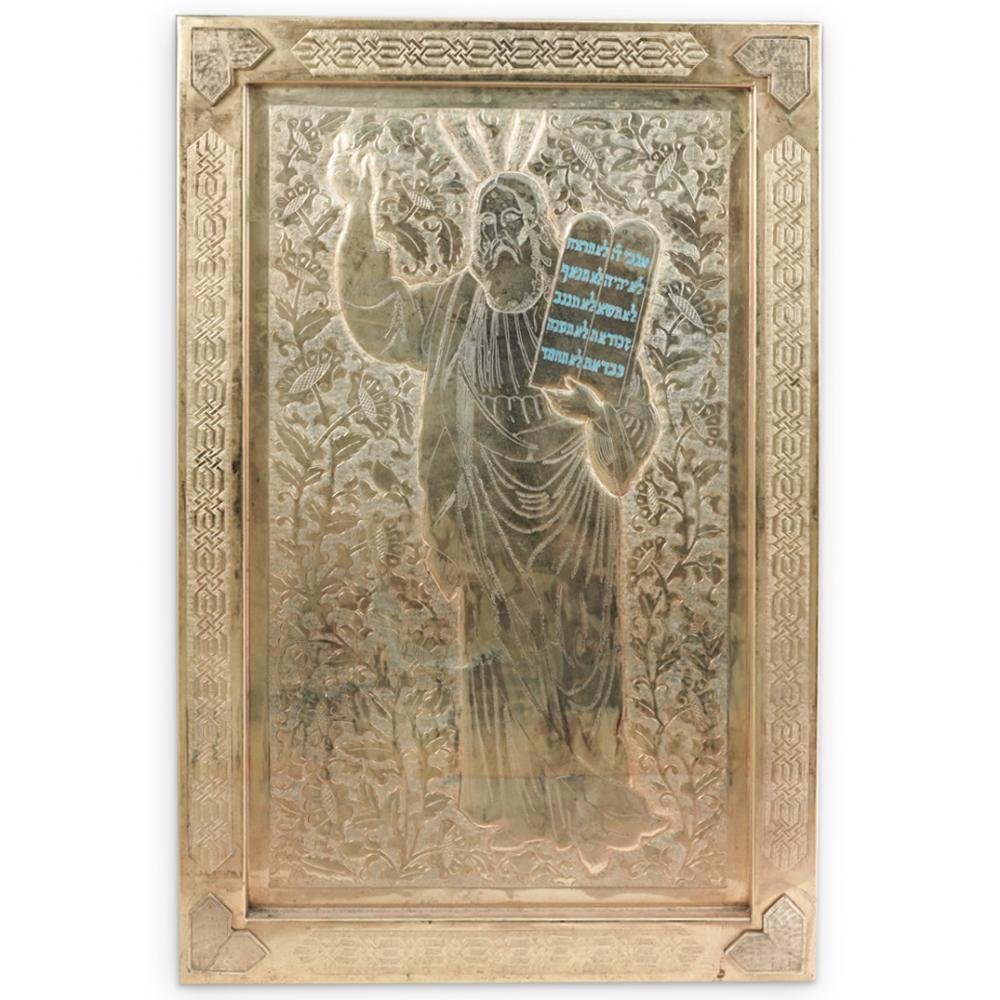 Judaica Moses Ten Commandments Brass Wall Plaque