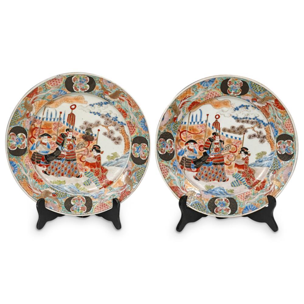 (2 Pc) Meiji Period Japanese Imari Arita Porcelain Plates