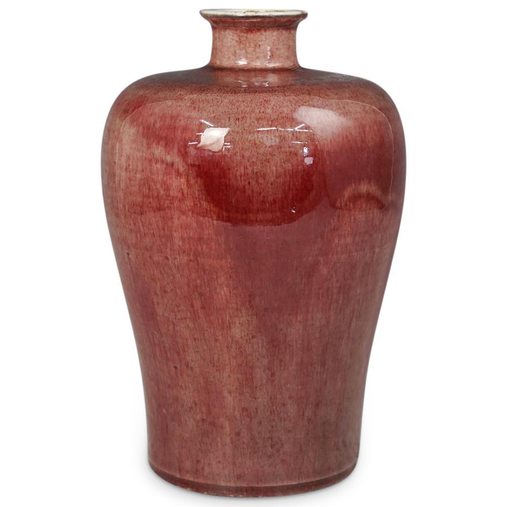 Antique Oxblood Meiping Porcelain Vase