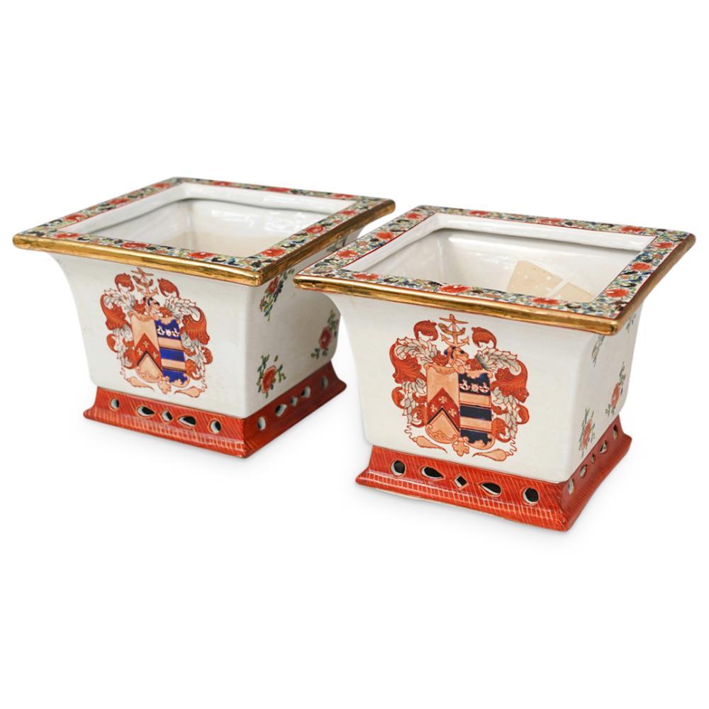 (2 Pc) Decorative Chinese Ceramic Planters