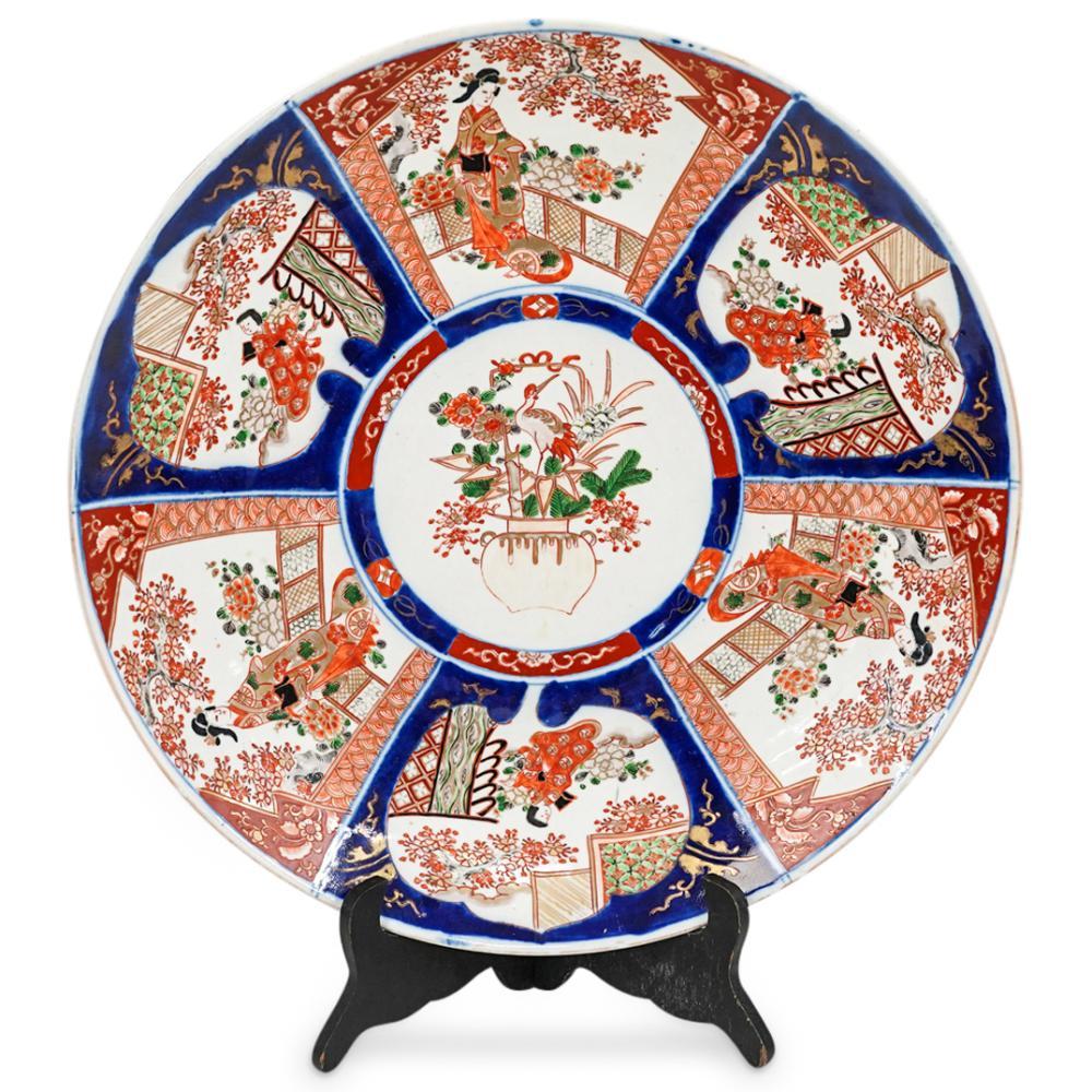 Japanese Imari Porcelain Large Charger Plate