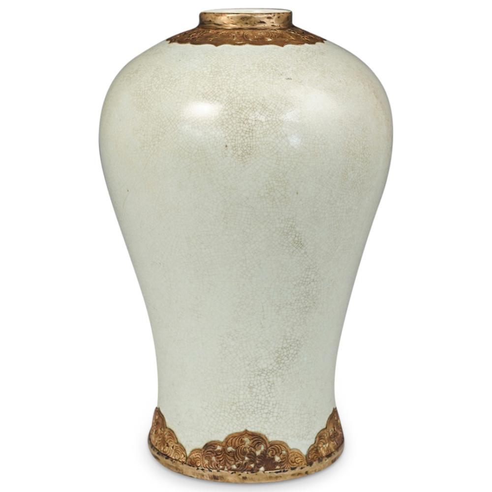 Chinese Celadon Meiping Prunus Vase